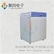廠家定制二氧化碳培養箱氣套式加熱80升