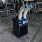 CBE-6AF小型实验室冷风机,岗位专用冷气机