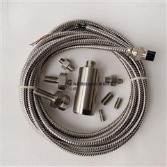 HZD-Z-9一体化轴振动变送器