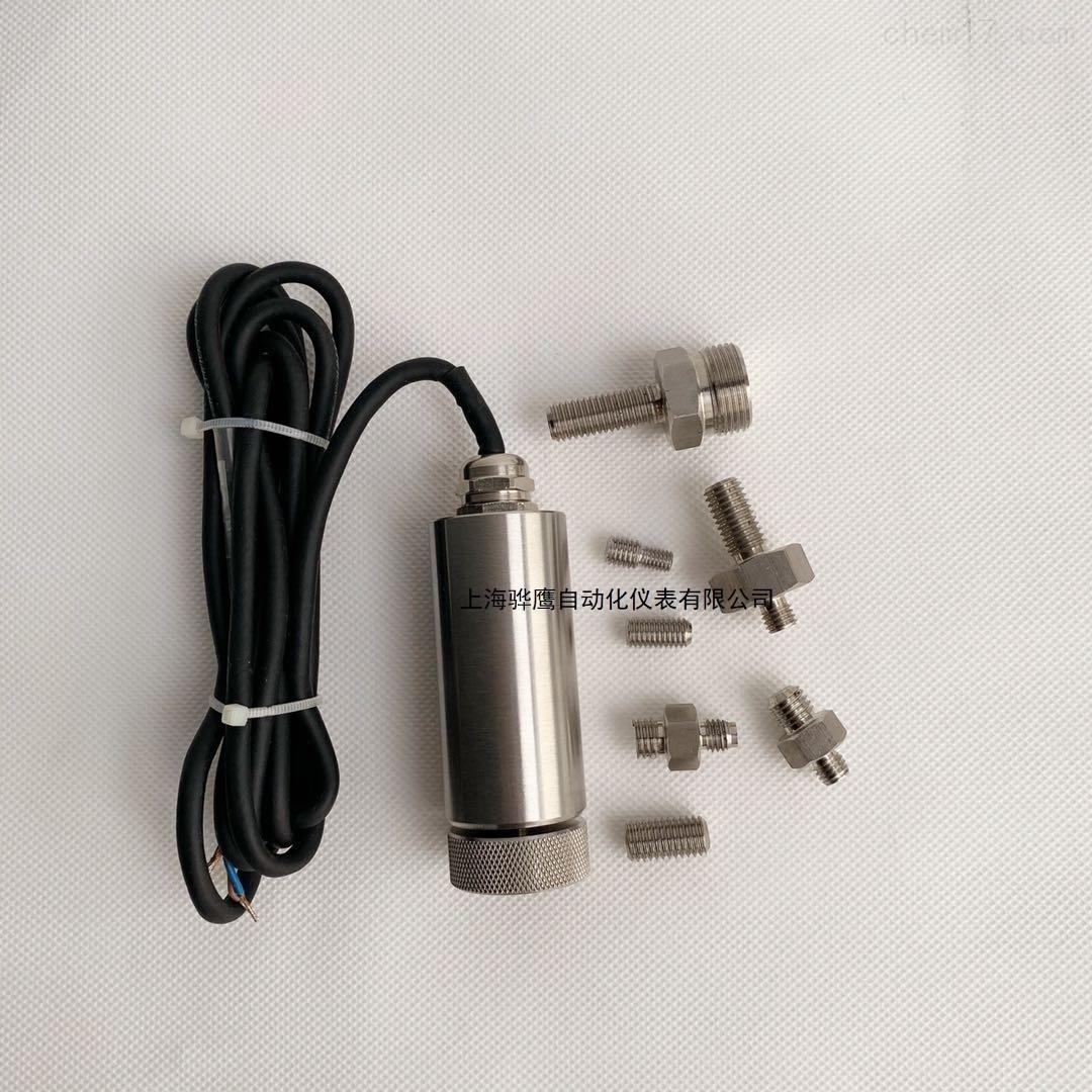 KH4150KH4150轴振动变送器