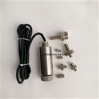 TRLV-8/8L振动速度传感器