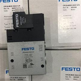 MFH-5-PK-3德国费斯托电磁阀/festo操作简单
