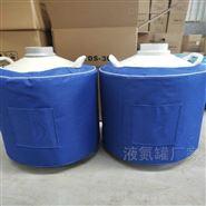 畜牧专用液氮生物容器