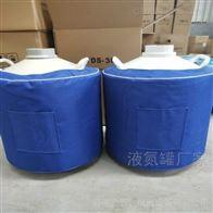 35L液氮罐