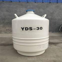 贮存型液氮罐