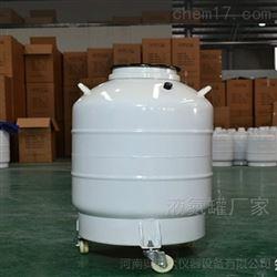 YDS-50B-125液氮罐