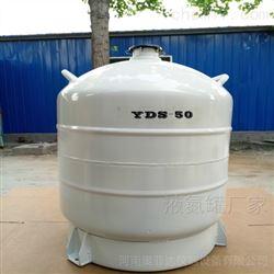 大容量液氮储存罐