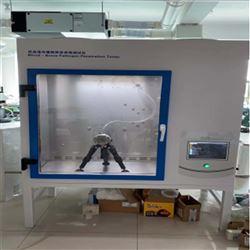 LB-3322抗血液携带病原体穿透性测试仪