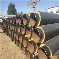 219*6高密度聚乙烯直埋外护保温管加工商