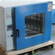 JDWZ-100G高溫振蕩培養箱(小容量)
