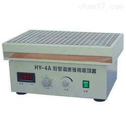 HY-4A国华调速振荡器