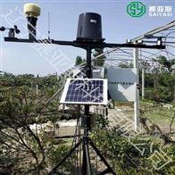 田间小气候观测站SYK-TQ8