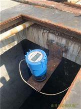 工业污水超声波液位计