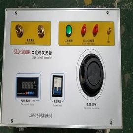 大电流发生器(升流器)