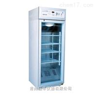 250B国华生化培养箱