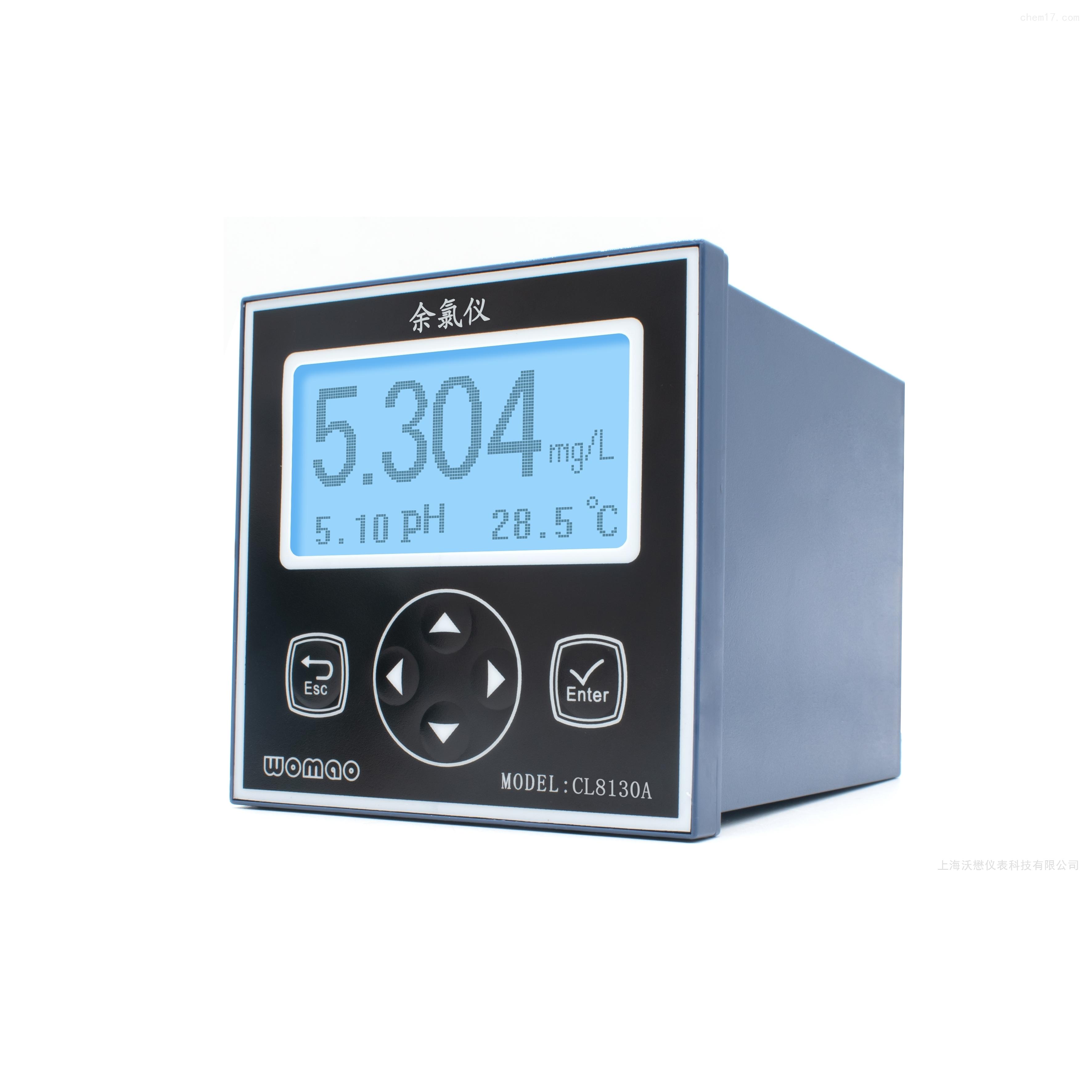 PH監測儀
