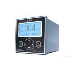 CL8130APH監測儀