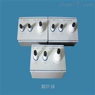 BZ17-10高阻高压标准电阻器