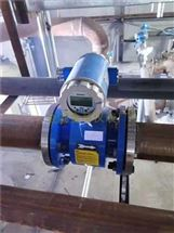 DN200防腐型电磁流量计生产厂家