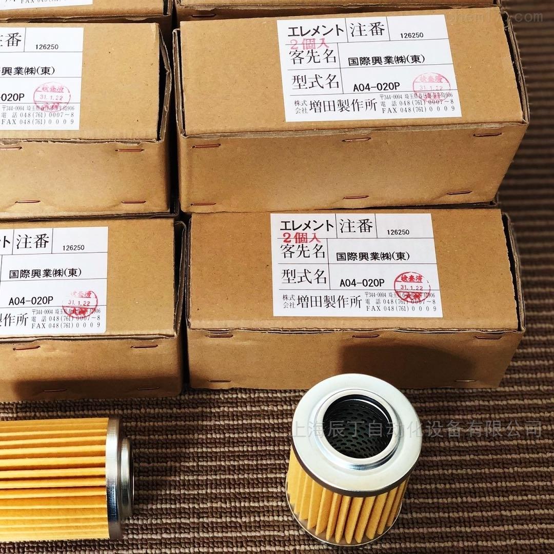 日本MASUDA增田A04-020P原装进口现货
