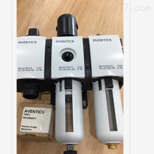AVENTICS气源处理三联件附件齐全