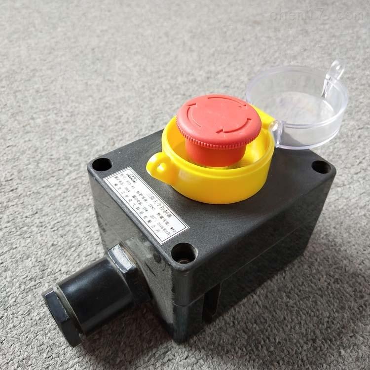 言泉电气FZA-S-A1防水防尘防腐主令控制器