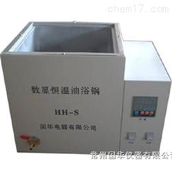 HH-S国华油浴水箱