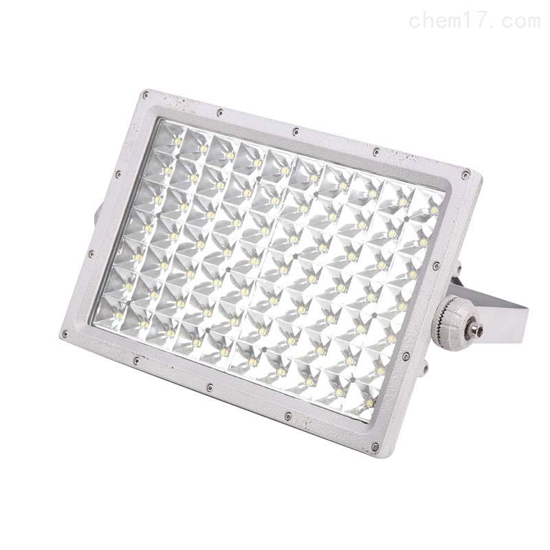 CCD97-70W厂房LED防爆投光灯EX