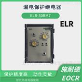 EFR-25RM7韩国施耐德电动机保护器