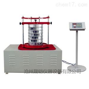 土工布有效孔径测定试验仪(干筛法)