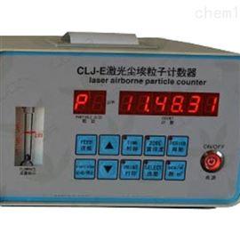 CLJ-E2.83L/min台式尘埃粒子计数器
