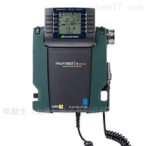 专业级电气安装测试仪