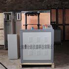 电动液压脱模器规格与参数