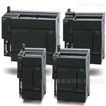 西门子S7-200CN EM222输出模块
