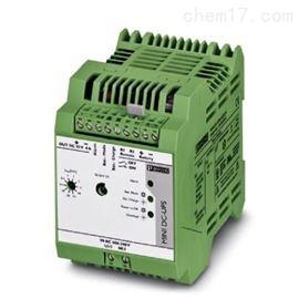 2866598菲尼克斯不间断电源MINI-DC-UPS/12DC/4