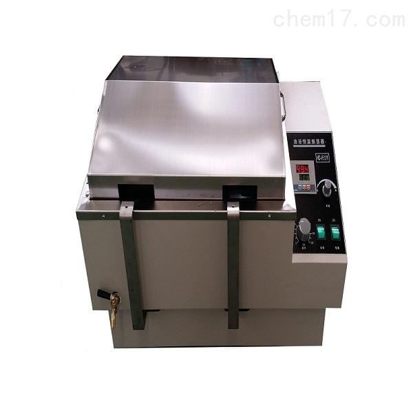 HZ-9513Y高温油浴振荡器