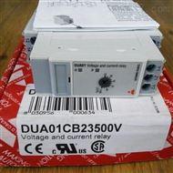 DUA01CB23500V瑞士佳乐CARLO GAVAZZI继电器