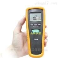 便携式一氧化碳测试仪