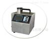 水雾发生器QLC-III