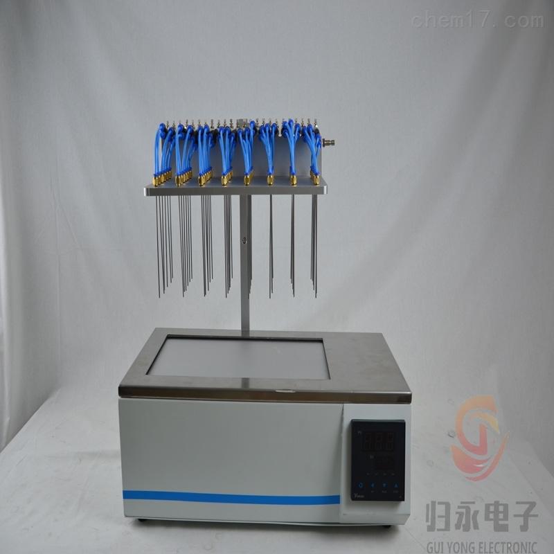 GY-GSDCY12位定容金属干浴式氮吹仪多少钱