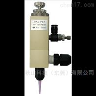日本ace-giken树脂点胶机BalpetBP-105DNEⅡ