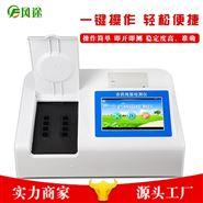 农药检测仪器设备