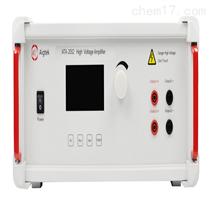 qiruiATA-2042高压放大器