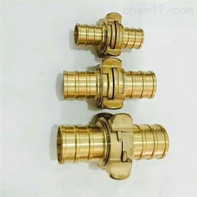 消防水带接头及消防水枪适配器接头,消防栓接扣