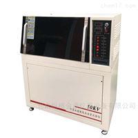 耐电弧试验仪 高电压小电流设备