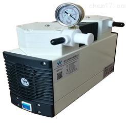 WGMB-B40耐腐蚀真空隔膜泵