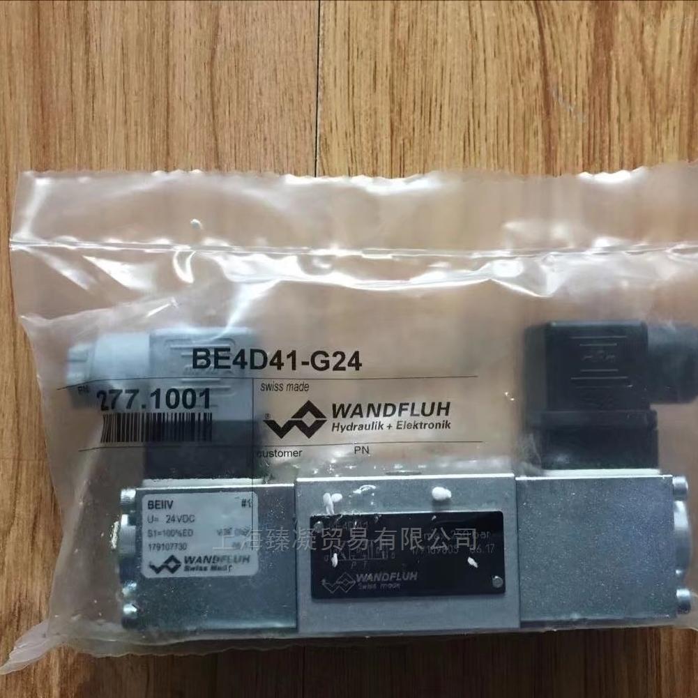 万福乐BASPM22-315电磁阀 溢流阀