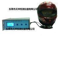 TX-8000-G电动自行车头盔视野测试仪