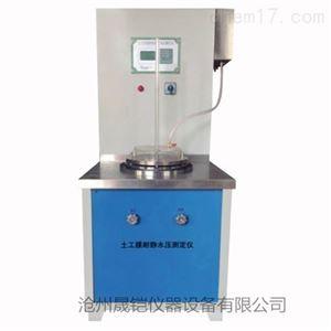 土工膜耐静水压测定试验仪
