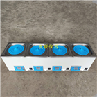 HH-4W四溫四孔水浴鍋(新款)